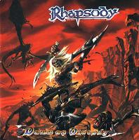 Rhapsody Dawn of Victory Album Cover