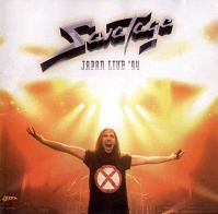[Savatage Japan Live '94 Album Cover]