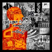 [Synapse Defect Conspiracy to Overthrow Album Cover]