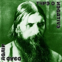 [Type O Negative Dead Again Album Cover]